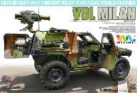 タイガーモデル1/35 AFVパナール VBL ミラン ミサイル搭載型