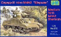 ユニモデル1/72 AFVキットアメリカ M4A2 シャーマン 初期型 (75mm)