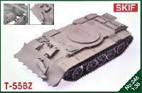 スキフ1/35 AFVモデルT-55BZ 装甲工兵車 BTU-55 ドーザー付き