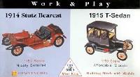 グレンコモデルプラスチックモデル組立キット1914年型 スタッツ ベアキャット & 1915年型 フォード T型 セダン