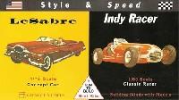 セイバーコンセプトカー & インディレーサー スタイル&スピード