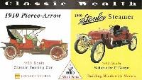 グレンコモデルプラスチックモデル組立キット1910年型 ピアス アロー & 1909年型 スタンレー スティーマー