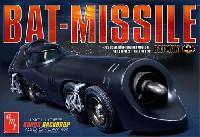 amtプラスチックモデルキットバットマン バットミサイル (1989)