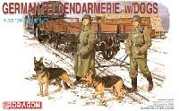 ドイツ 野戦憲兵 w/軍用犬