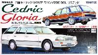 トミーテックModelers Spirit Series日産 セドリック/グロリア ワゴン V20 SGL リミテッド
