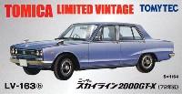 ニッサン スカイライン 2000GT-X (72年式) (ラベンダー)