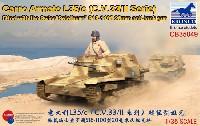 ブロンコモデル1/35 AFVモデルイタリア L35/c カルロヴェローチェ 20mm機関砲搭載型 (C.V.33/2 セリエ)