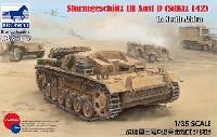 ブロンコモデル1/35 AFVモデルドイツ 3号突撃砲 D型 アフリカ軍団仕様 エルアラメイン