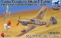 カーチス トマホーク Mk.2B 戦闘機