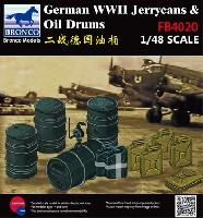 ドイツ ドラム缶 & ジェリカンセット