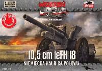 ドイツ 10.5cm leFH18 軽榴弾砲