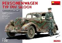 ドイツ パーソネンワーゲン TYP 170V サルーン