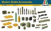 イタレリ1/35 ミリタリーシリーズ現用 戦闘装備セット