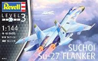 レベル1/144 飛行機スホーイ Su-27 フランカー