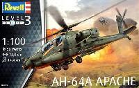 レベル1/100 エアクラフトAH-64A アパッチ