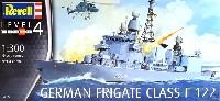 ドイツ フリゲート F122