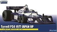 フジミ1/20 GPシリーズティレル P34 1977 日本GP ロングホイールバージョン (#3 ロニー・ピーターソン/#4 パトリック・デュパイエ)