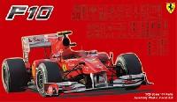 フジミ1/20 GPシリーズフェラーリ F10 日本/ドイツ/イタリア (グランプリ選択式)