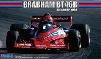 フジミ1/20 GPシリーズブラバム BT46B スウェーデンGP 1978 (#1 ニキ・ラウダ / #3 ジョン・ワトソン)