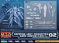 ウェポンユニットアソート 02 シャープセット クリアーVer.