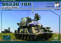 9K330 トール 自走対空ミサイルシステム
