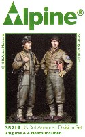 WW2 アメリカ 第3機甲師団 乗員 (2体セット)