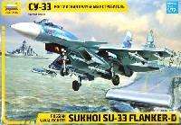 ズベズダ1/72 エアクラフト プラモデルスホーイ Su-33 フランカー D