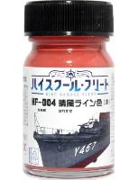 ガイアノーツハイスクール・フリートカラー晴風ライン色 (赤)