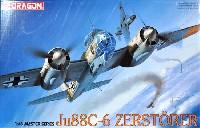 ドイツ Ju88C-6 ツェアシュテーラー