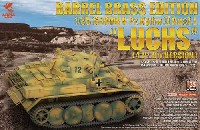 ドイツ 2号戦車L型 ルクス 増加装甲型 第4装甲偵察大隊仕様 (真鍮製 砲身パーツ付)