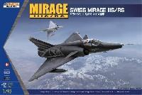 キネティック1/48 エアクラフト プラモデルミラージュ 3S/RS スイス空軍