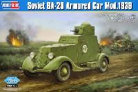 ホビーボス1/35 ファイティングビークル シリーズソビエト BA-20 装甲車 1939年型