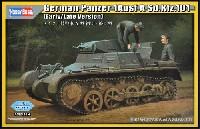 ドイツ 1号戦車A型 初期/後期型