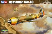ルーマニア空軍 IAR-80