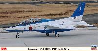 川崎 T-4 ブルーインパルス 2016