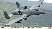 ハセガワ1/72 飛行機 限定生産A-10C サンダーボルト 2 第104戦闘飛行隊