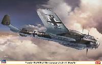 ハセガワ1/48 飛行機 限定生産ドルニエ Do215B-4 ドイツ空軍 最高司令部