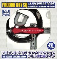 プロコンBOY SQ シングルアクション アルミ製軽量タイプ ワインレッドVer.