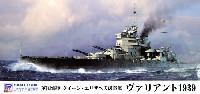 英国海軍 クイーン・エリザベス級戦艦 ヴァリアント 1939