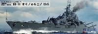 ピットロード1/700 スカイウェーブ W シリーズ米国海軍 テネシー級戦艦 BB-44 カリフォルニア 1945