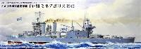 ピットロード1/700 スカイウェーブ W シリーズアメリカ海軍 重巡洋艦 CA-36 ミネアポリス 1942