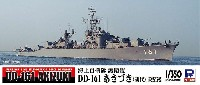 海上自衛隊 護衛艦 DD-161 あきづき (初代) 改装後