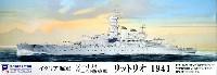 ピットロード1/700 スカイウェーブ W シリーズイタリア海軍 ヴィットリオ ヴェネト級戦艦 リットリオ 1941