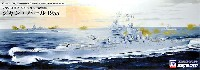 ピットロード1/700 スカイウェーブ W シリーズフランス海軍 リシュリュー級戦艦 ジャン・バール 1955