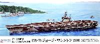 ピットロード1/700 スカイウェーブ M シリーズアメリカ海軍 ニミッツ級 航空母艦 CVN-73 ジョージ・ワシントン 2008