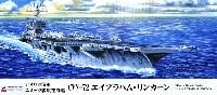 ピットロード1/700 スカイウェーブ M シリーズアメリカ海軍 ニミッツ級 航空母艦 CVN-72 エイブラハム・リンカーン