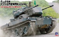 陸上自衛隊 87式自走高射機関砲 高射教導隊