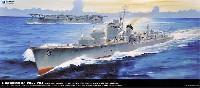日本海軍 駆逐艦 秋月 1942/1944