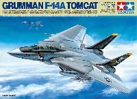タミヤ1/48 傑作機シリーズグラマン F-14A トムキャット