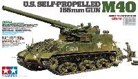タミヤ1/35 ミリタリーミニチュアシリーズアメリカ 155mm自走砲 M40 ビッグショット